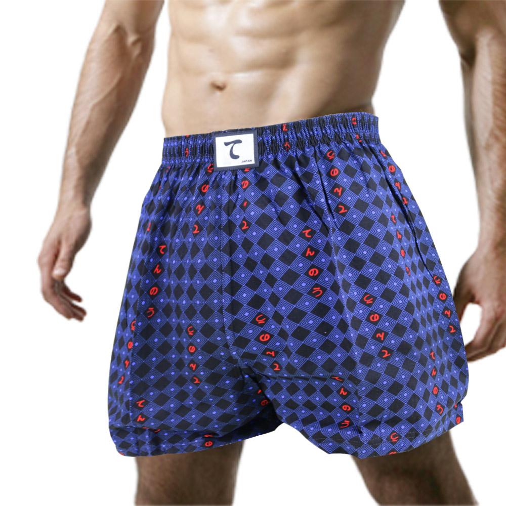 【天皇】舒適悠閒-經典方格平口褲-藍色