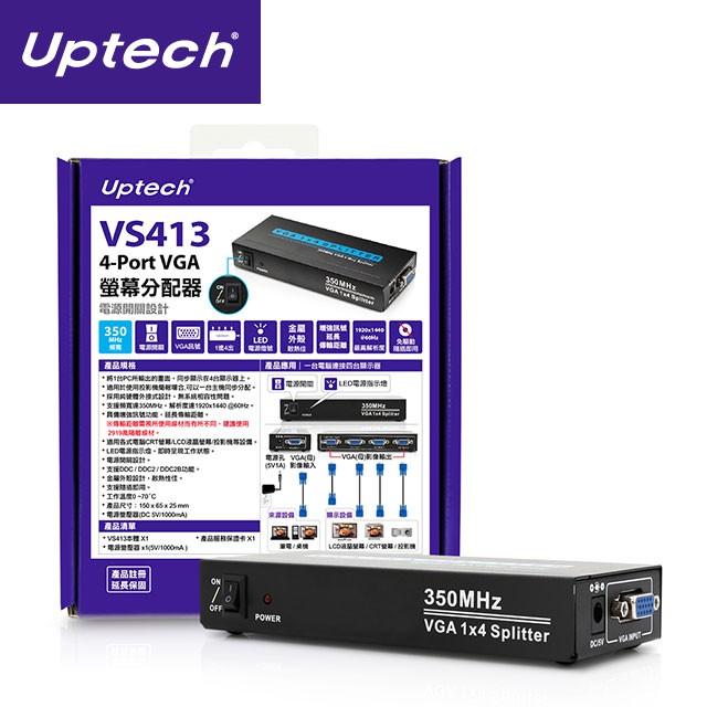 Uptech VS413 4-Port VGA 螢幕分配器
