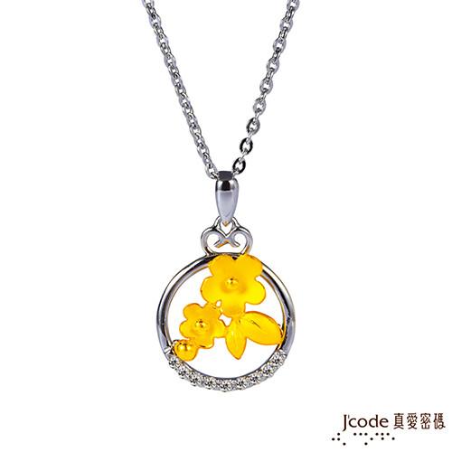 j'code真愛密碼金飾  旺桃花黃金/純銀墜子 送項鍊