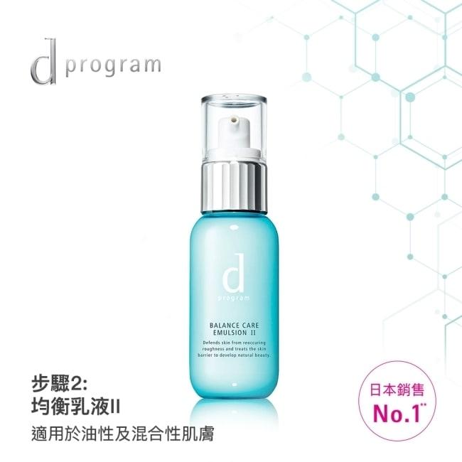 d program敏感話題均衡乳液R 清爽型(I) 100ml