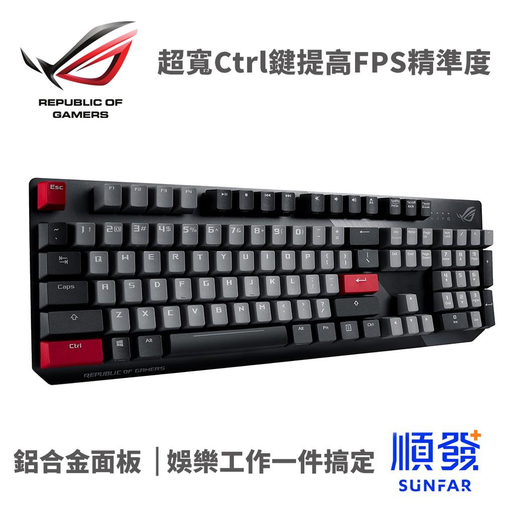 ASUS 華碩 ROG STRIX SCOPE PBT 紅軸 電競鍵盤 Cherry機械軸 PBT鍵帽