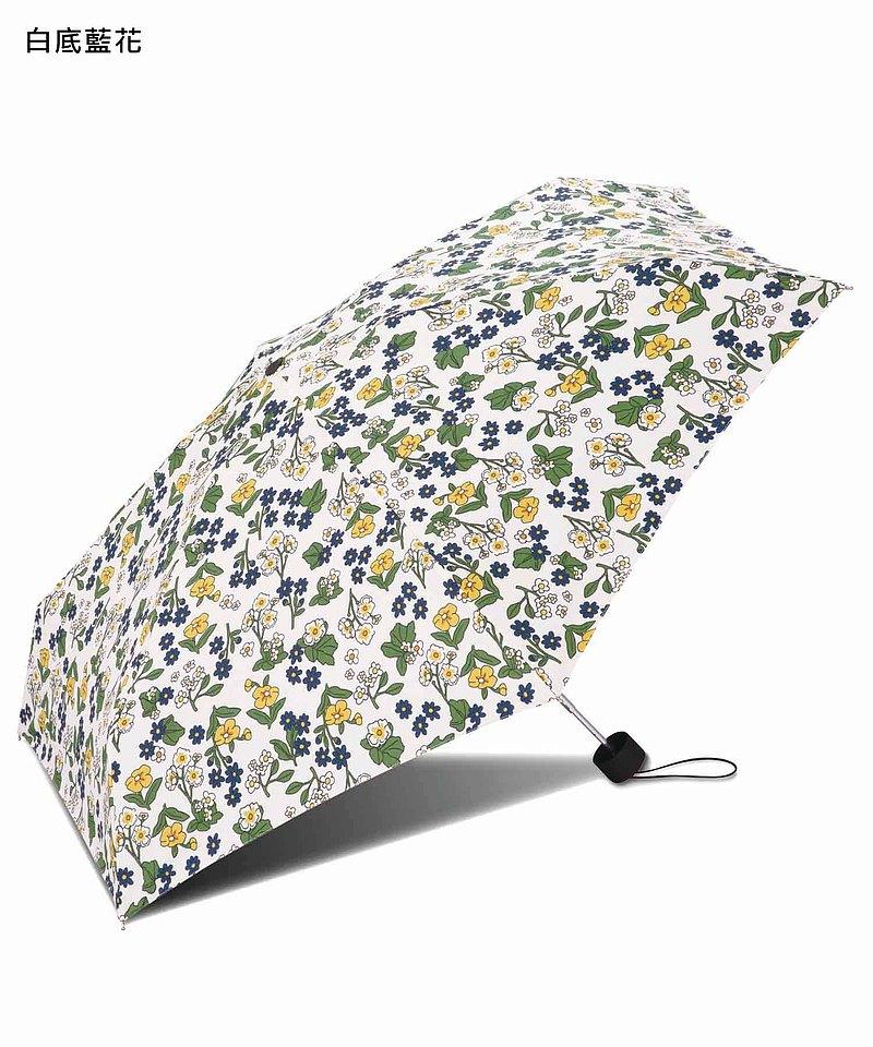 【熱門預購】KIU 迷你摺疊晴雨傘 (2) (六款) K33 雨傘 遮陽
