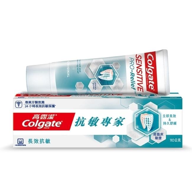 高露潔抗敏專家牙膏長效抗敏110g