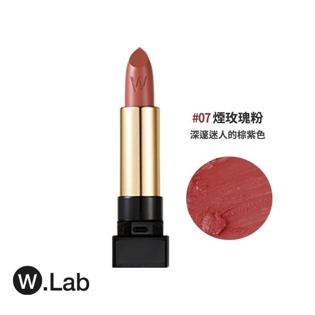 W.Lab 看我百變柔霧唇膏 3.7g-07煙玫瑰粉 原廠公司貨