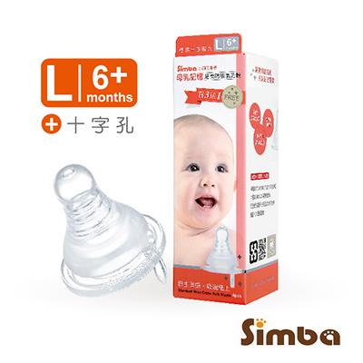 辛巴母乳記憶超柔防脹氣標準十字奶嘴L