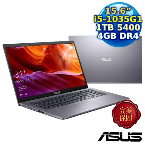 【驚喜價】ASUS X509JB-0031G1035G1 Laptop 15.6 10代處理器(15.6吋/i5-1035G1/1TB 5400轉/MX 1