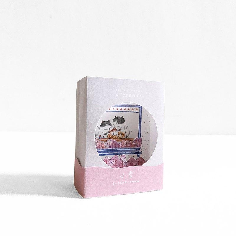 節氣甜點與貓-10小雪 l 立體小書