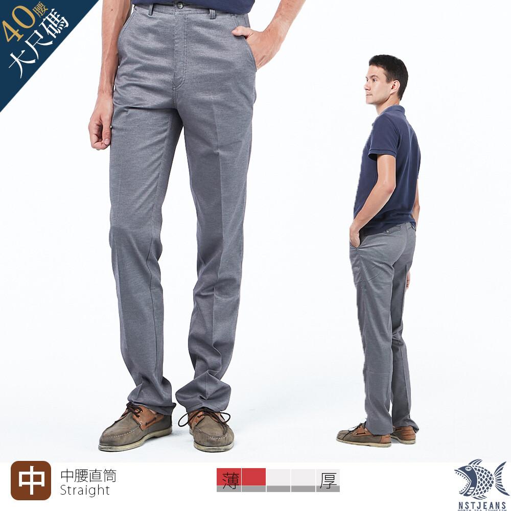 nst jeans男休閒褲 中腰直筒斜口袋 灰階詩意 390(5746)專櫃精品大尺碼40腰