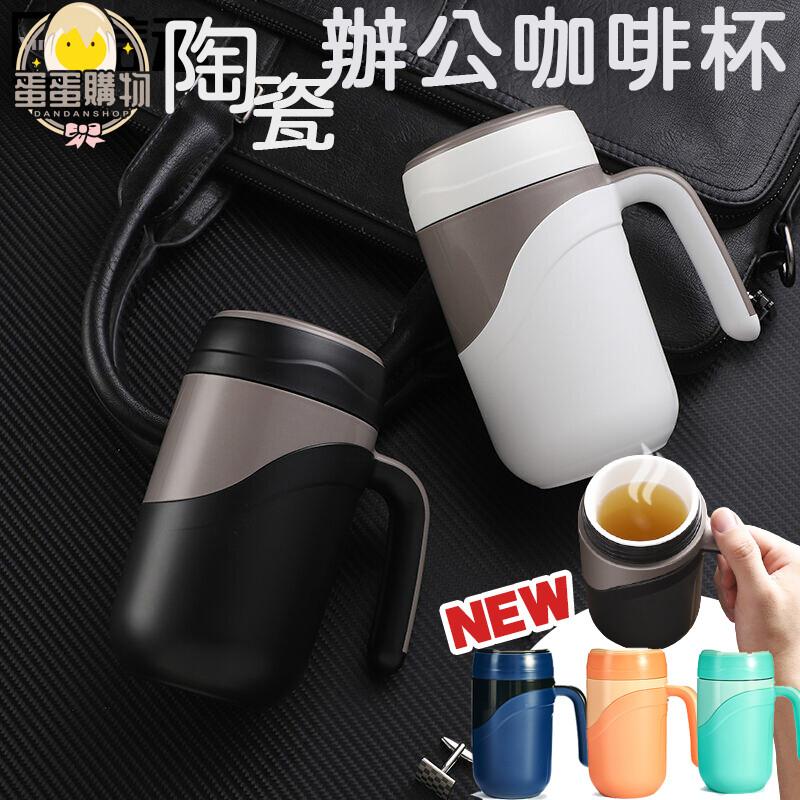 下標送杯刷陶瓷桌上咖啡杯 辦公咖啡杯 陶瓷內膽 全瓷芯非塗層保溫杯 a062
