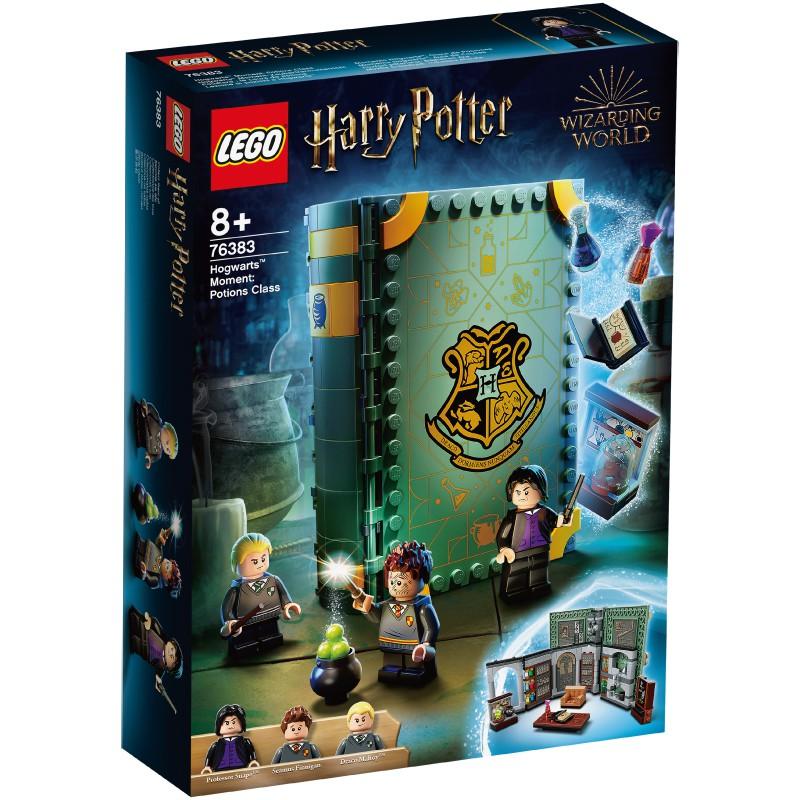 樂高積木Lego 76383 Hogwarts™ Moment: Potions Class 玩具反斗城