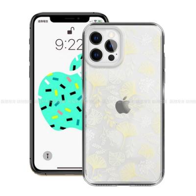 MOOTUN for iPhone 12 / 12 Pro 6.1 防護晶透保護殼 -夏日樹葉