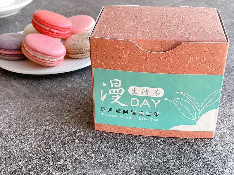 漫Day生活茶 阿薩姆紅茶 抽屜式袋茶包禮盒(10入)