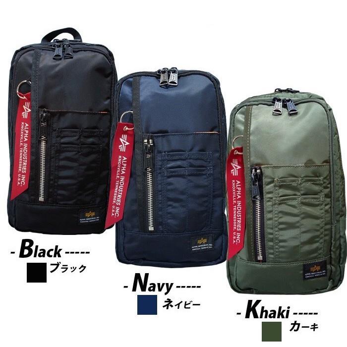日本ALPHA INDUSTRIES尼龍休閒胸包防水戶外旅遊斜挎後背包單肩包男女《現貨》
