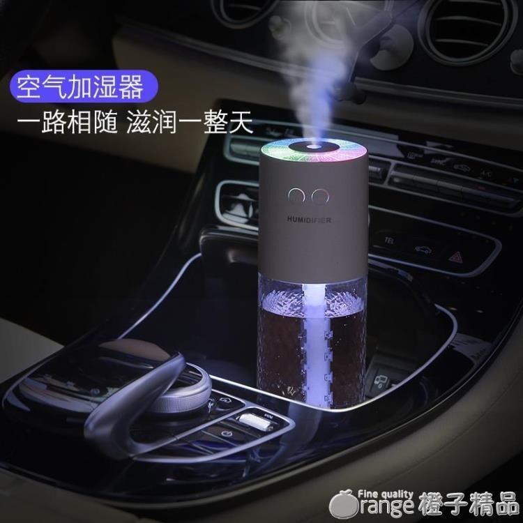車載氛圍燈加濕器香薰機汽車用空氣凈化器噴霧加香水霧化車內車上3c精品閣
