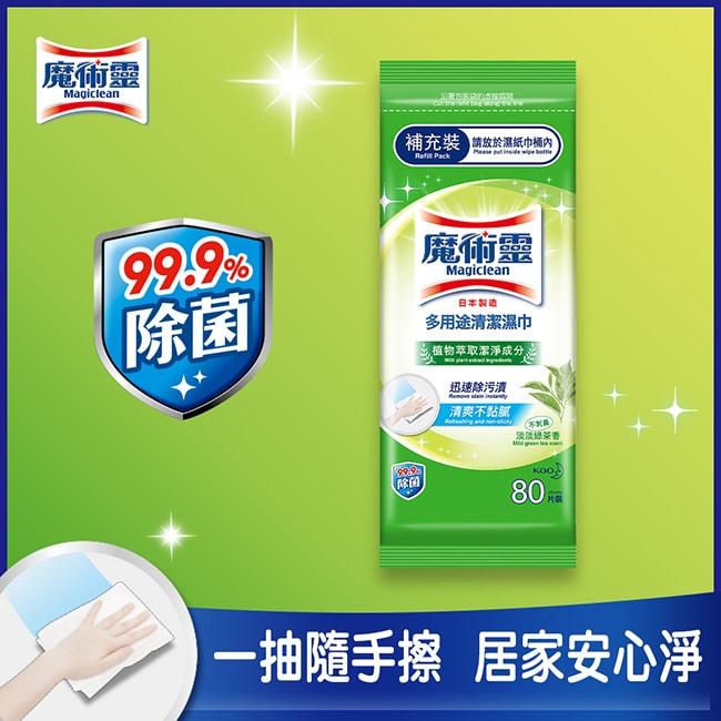 魔術靈多用途清潔濕巾補充包  淡淡綠茶香 80抽