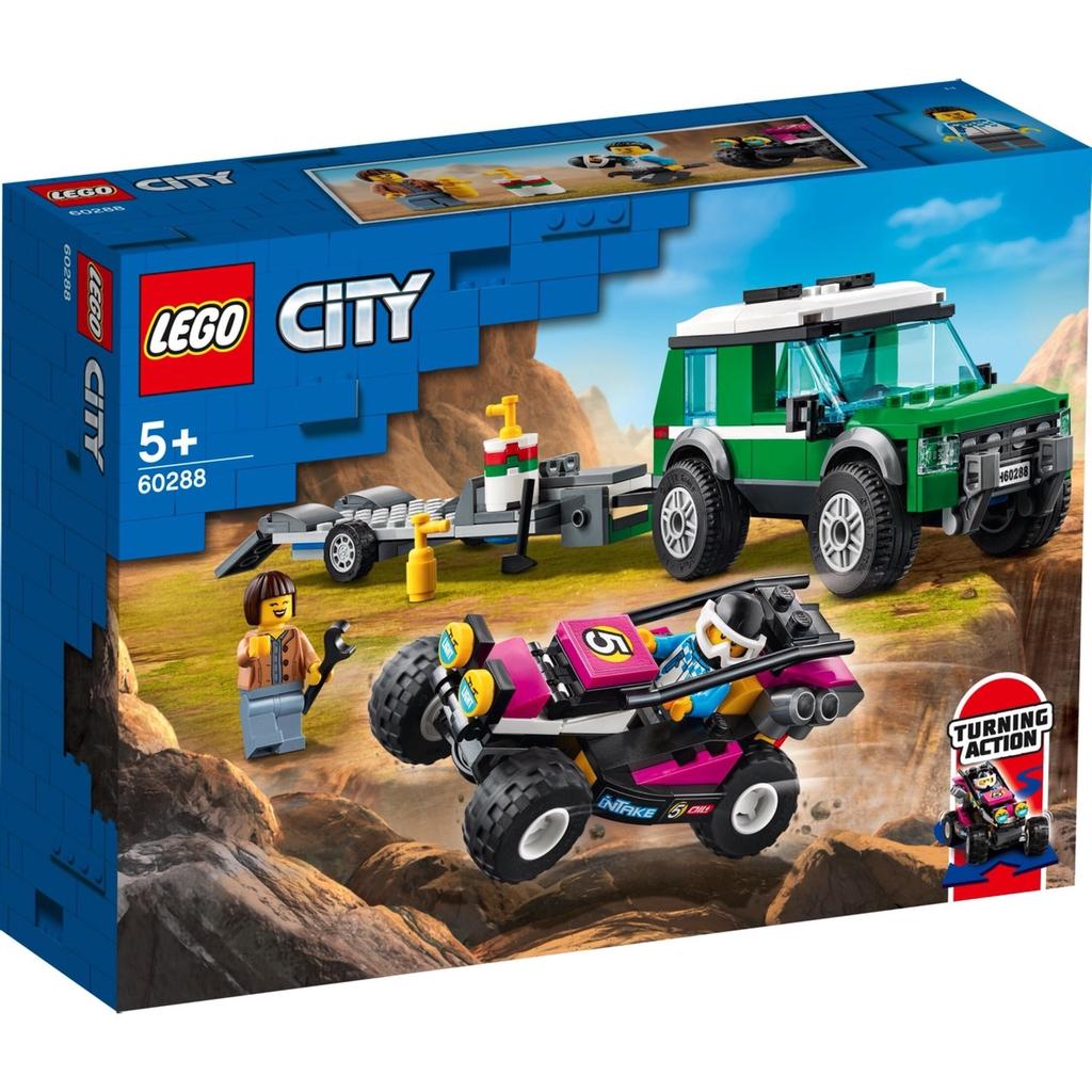 LEGO 60288 城鎮系列 越野賽車運輸車【必買站】樂高盒組