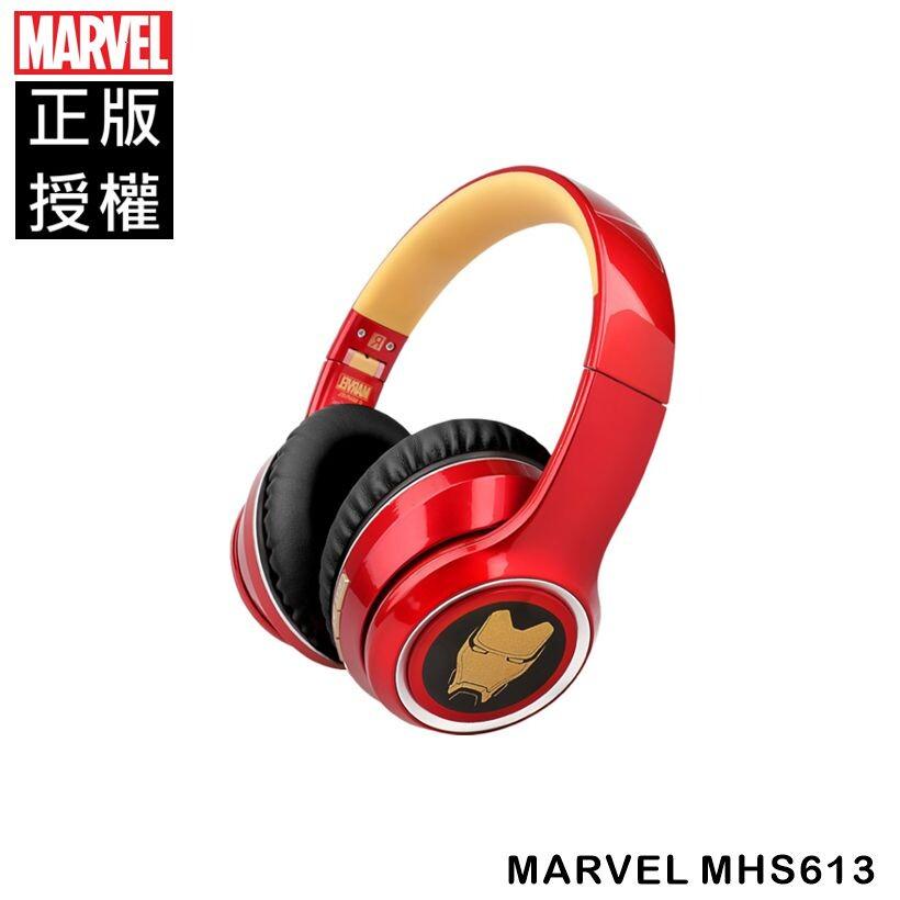 漫威 mhs613 頭戴式耳機 藍牙耳機 頭戴式 遊戲耳機 可插線 高清麥克風 降噪