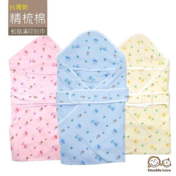 母嬰專營店 台灣製DL精梳棉滿印包巾(加大款) 柔軟透氣 嬰兒包巾 被毯兩用80x80cm【JA0119】