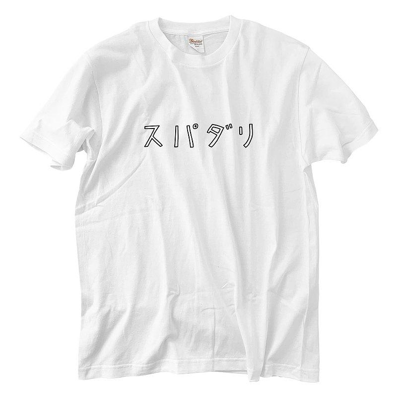 Super Darling T恤