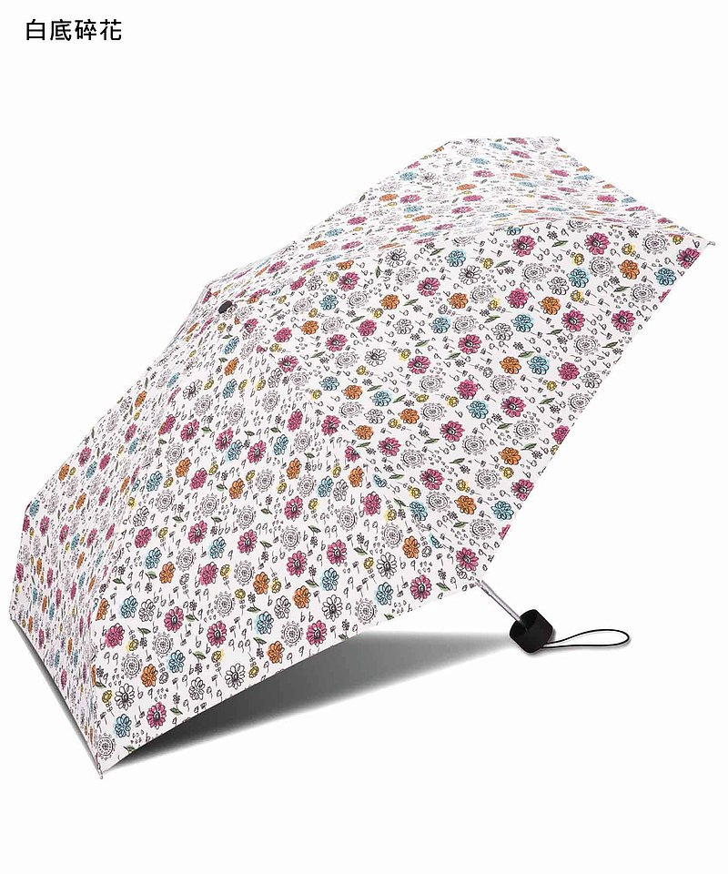 【熱門預購】KIU 迷你摺疊晴雨傘 (1) (六款) K33 雨傘 遮陽