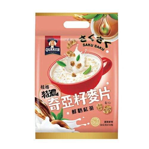 桂格奇亞籽麥片鮮奶紅茶30G x10【愛買】
