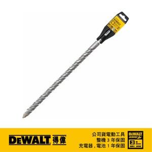 DEWALT SDS四溝水泥鑽頭22x450x400mm