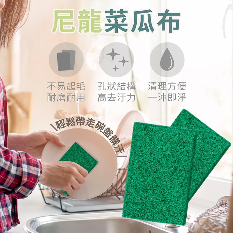 現貨 免運費尼龍菜瓜布除鏽 刷子 百潔布 洗鍋刷 鋼刷 抹布 洗碗布 廚房菜瓜布