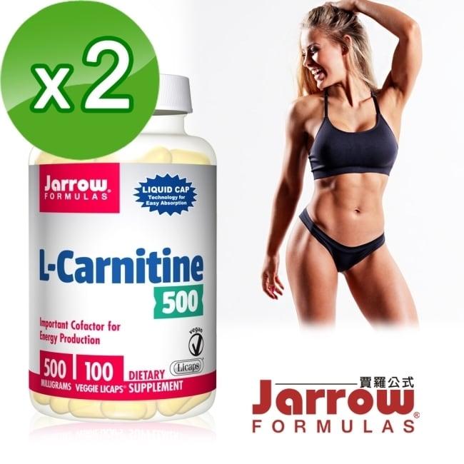 Jarrow賈羅公式 液態卡尼丁(肉鹼)窈窕膠囊(100粒x2瓶)組