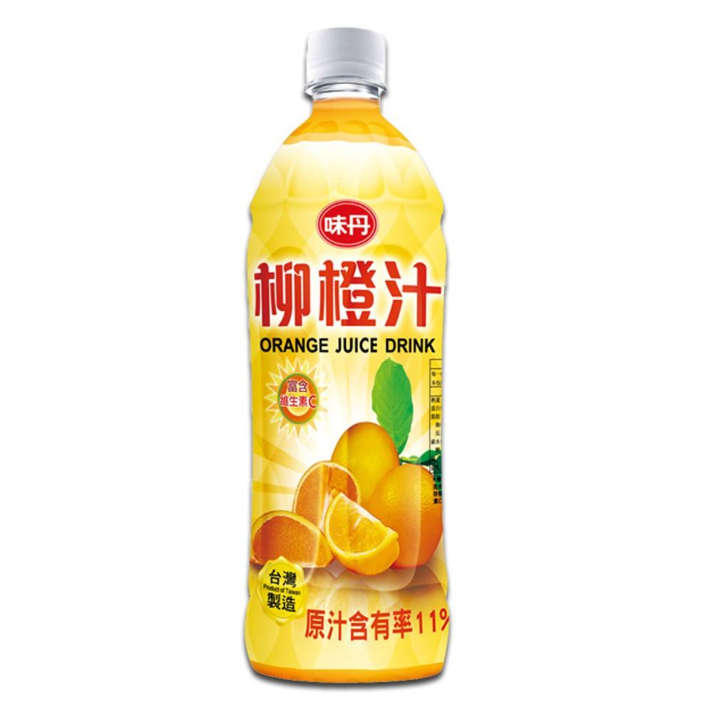 味丹 柳橙汁 900ml 【康鄰超市】