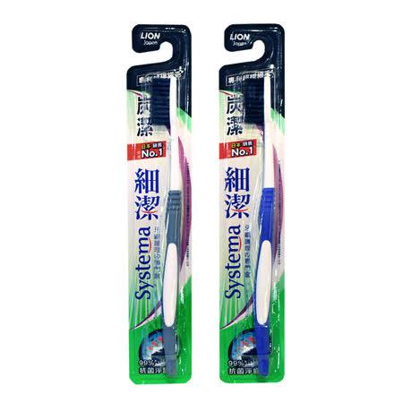 【獅王LION】細潔炭潔牙刷*顏色隨機出貨