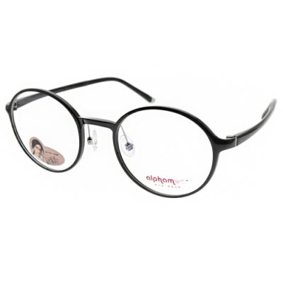 Alphameer 光學眼鏡 塑鋼圓框款 /黑 #AM71 C1