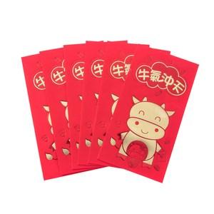 6入富貴金牛燙金紅包袋(大)