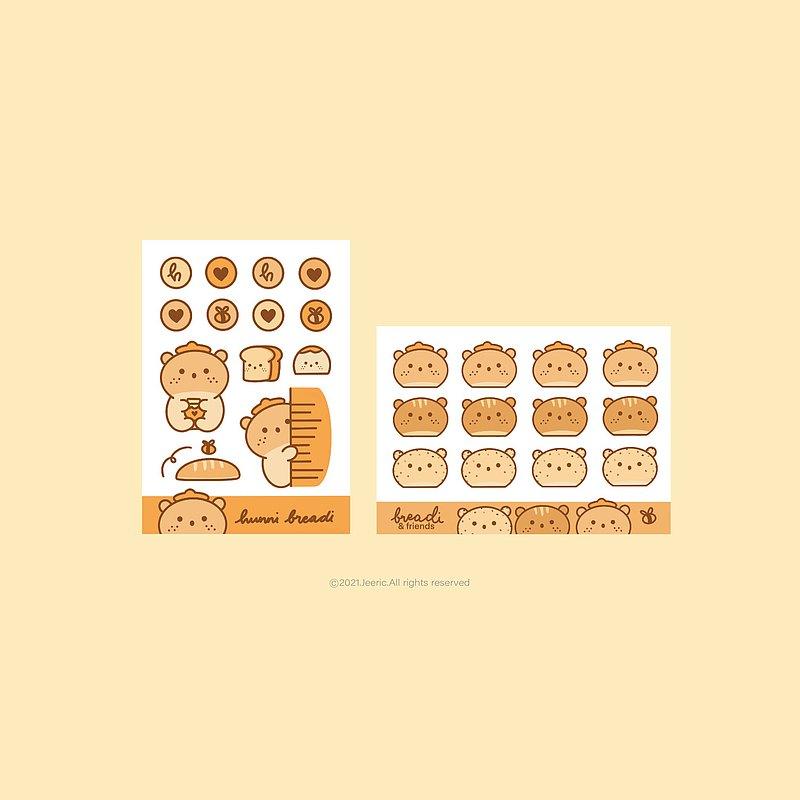 可愛的插圖PVC貼紙可愛的熊像麵包Hunni Breadi貼紙