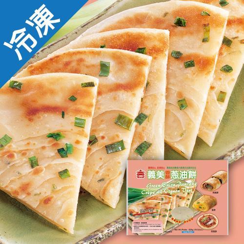 義美香酥蔥油餅105g X5片【愛買冷凍】