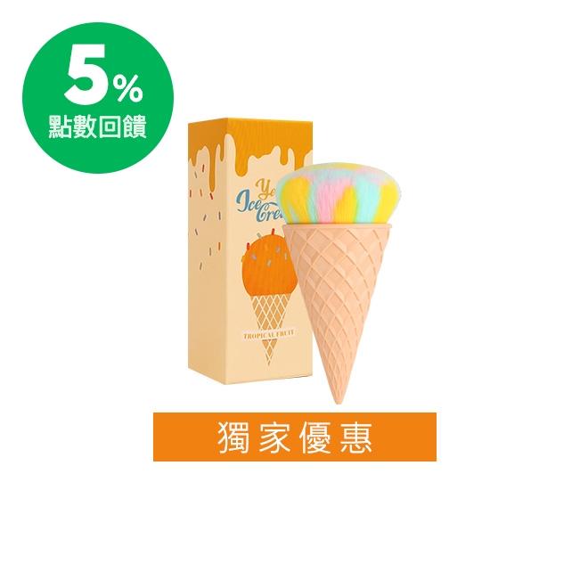 [2021迎好運]北部中部【LSY林三益】蜜粉/粉餅定妝刷(冰淇淋款) (LINE酷券獨家優惠)