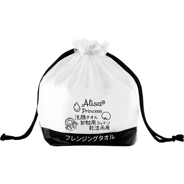 艾莉莎公主棉柔卸妝/洗臉巾50張【康是美】