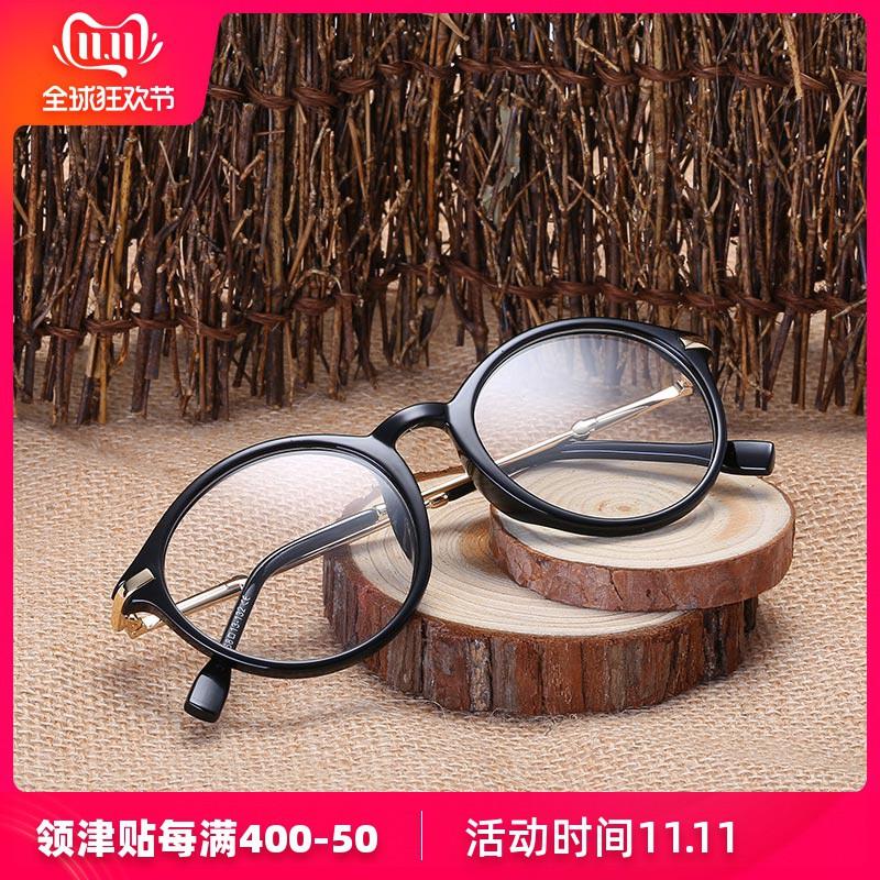 復古眼鏡框女款潮韓版圓形近視眼鏡架配網紅男全框圓框平光鏡簡約