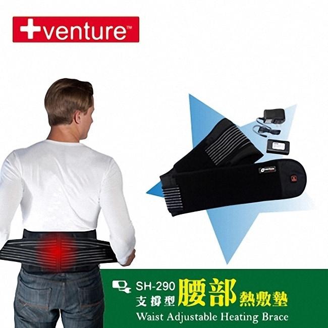 速配鼎 醫療用熱敷墊 (未滅菌)【+venture】SH-290鋰電支撐型熱敷護腰(L)