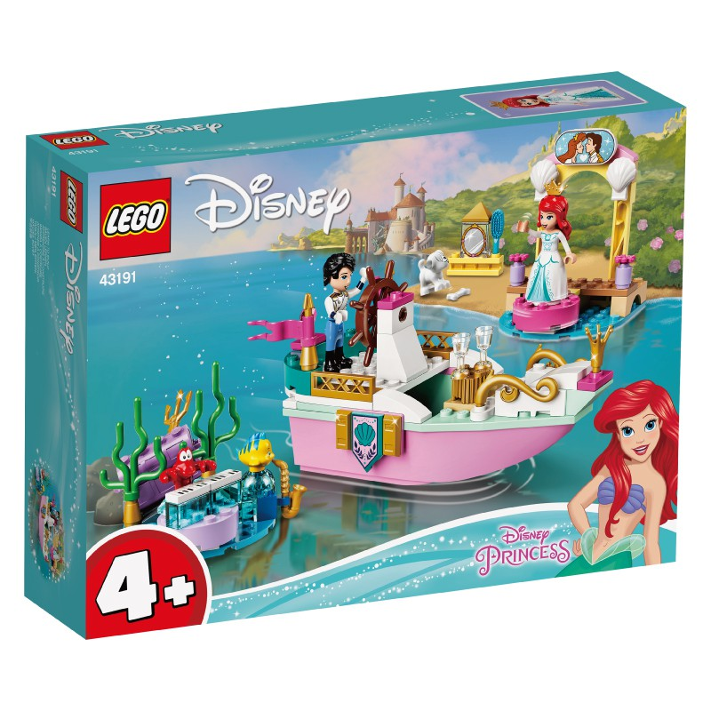 樂高積木Lego 43191 Ariel's Celebration Boat 玩具反斗城