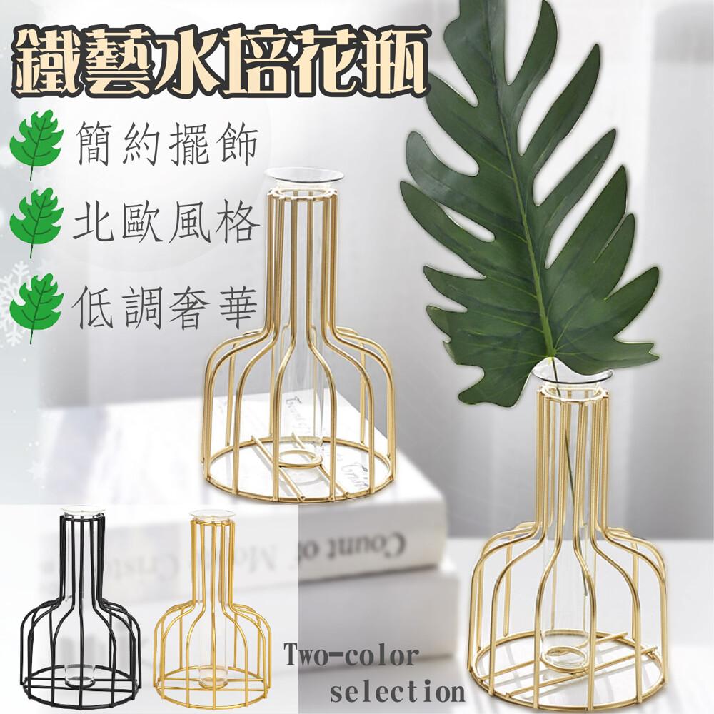 現貨當日出花瓶 花器 擺飾 裝飾 水培 質感小物 花架 玻璃花瓶 簡約 北歐 玻璃 花盆 居家