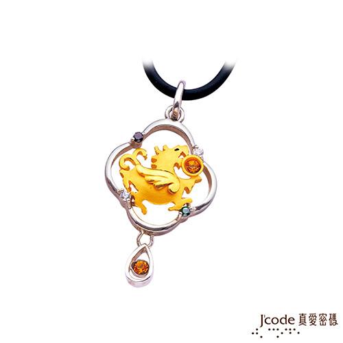 j'code真愛密碼金飾 富貴貔貅黃金/純銀/水晶墜子 送項鍊