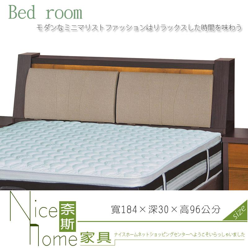 奈斯家具nice605-7-hv 集成雙色6尺床頭