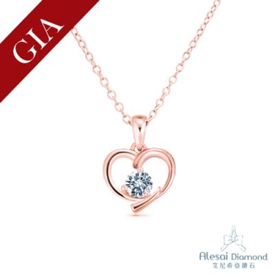 Alesai 艾尼希亞鑽石 GIA 30分 F/SI2 18K玫瑰金 愛心鑽石項鍊