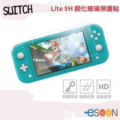【Nintendo 任天堂】ESOON SWITCH Lite  9H高硬度 鋼化貼