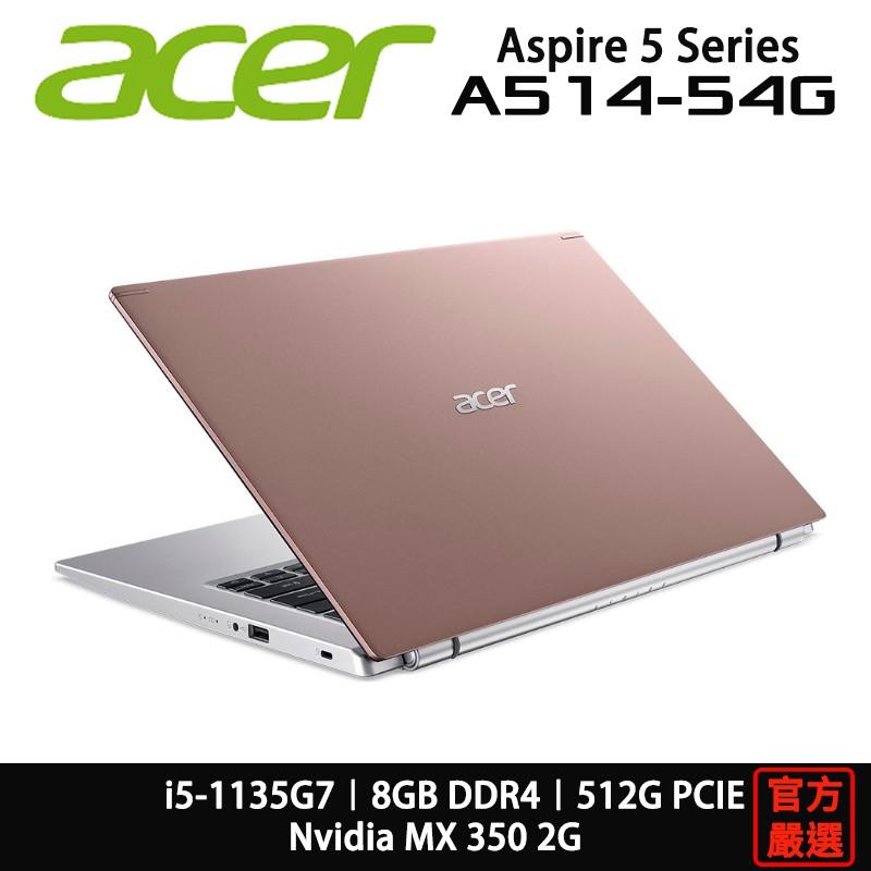 ACER 宏碁 Aspire 5 A514 A514-54G-51TJ i5/8G/MX350/14吋/粉 獨顯 筆電