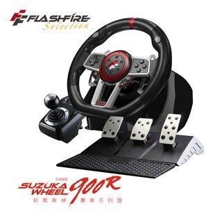 FlashFire鈴鹿車神豪華版遊戲方向盤(附三踏版及排檔桿) GTS 歐卡 歐洲熱銷 賽車【迪特軍】