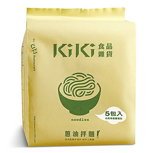 KiKi蔥油拌麵*5包/袋【愛買】