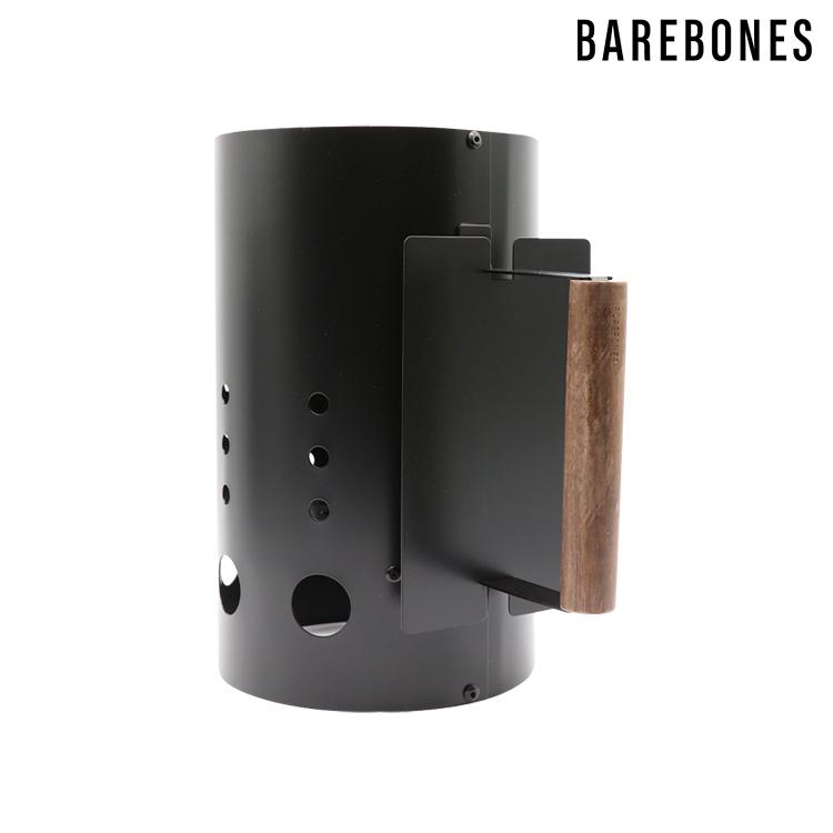Barebones CKW-475 升炭器 Chimney Grill Starter