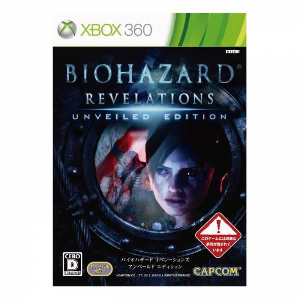 X360 惡靈古堡:啟示 UE / 英日合版【電玩國度】