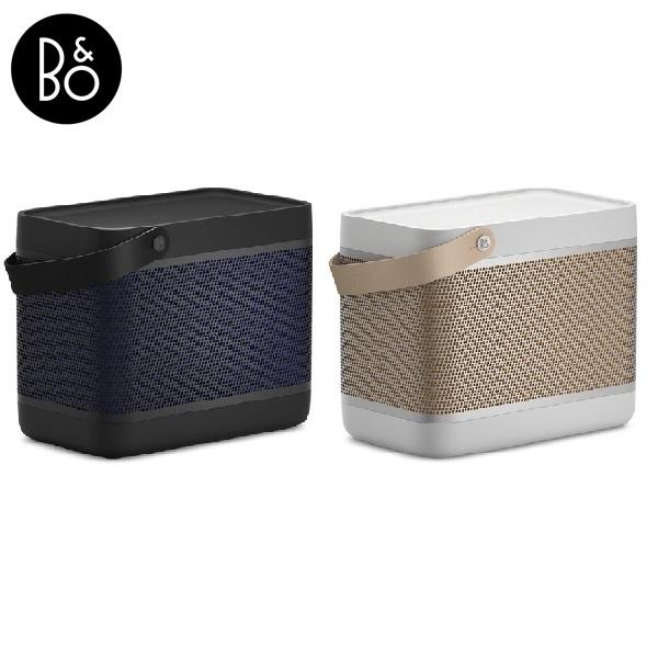 【B&O】Beolit 20 無線藍牙喇叭